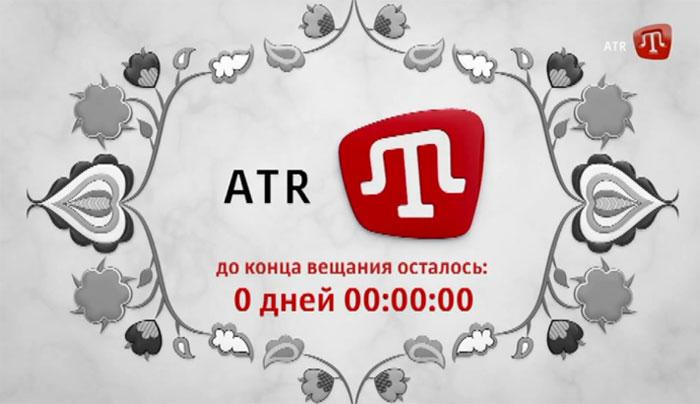 Телеканал «ATR» прекратил вещание в Крыму, фото-1