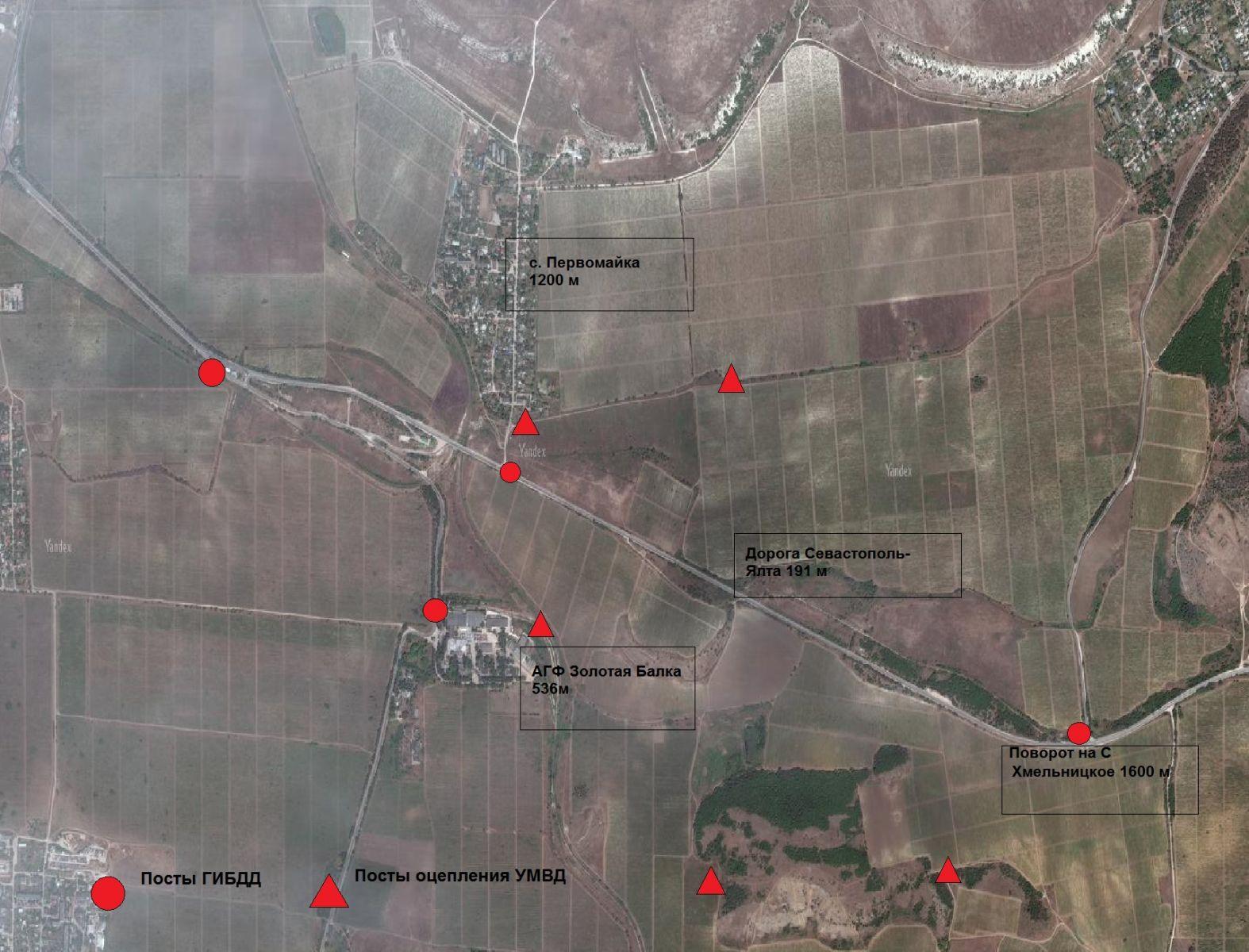 МЧС предупредило о перекрытии движения по трассе Севастополь – Ялта в районе Балаклавы из-за операции по обезвреживанию авиабомбы (СХЕМА)