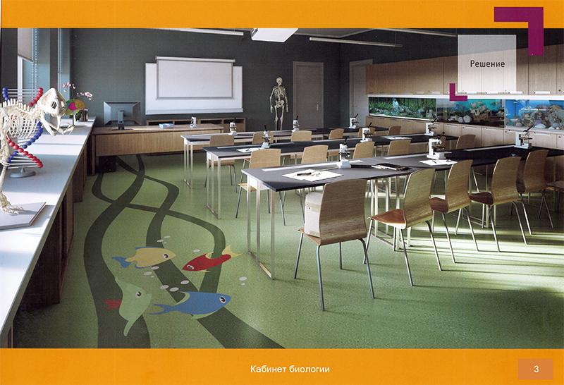 «Школу XXI века» строят для крымских детей, фото-3