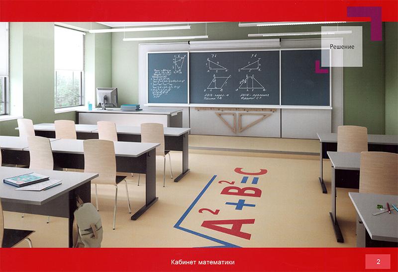 «Школу XXI века» строят для крымских детей, фото-5